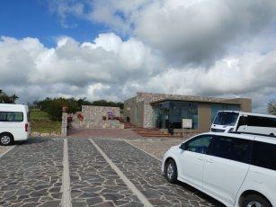 Cañada de la Virgen Interpretive Center